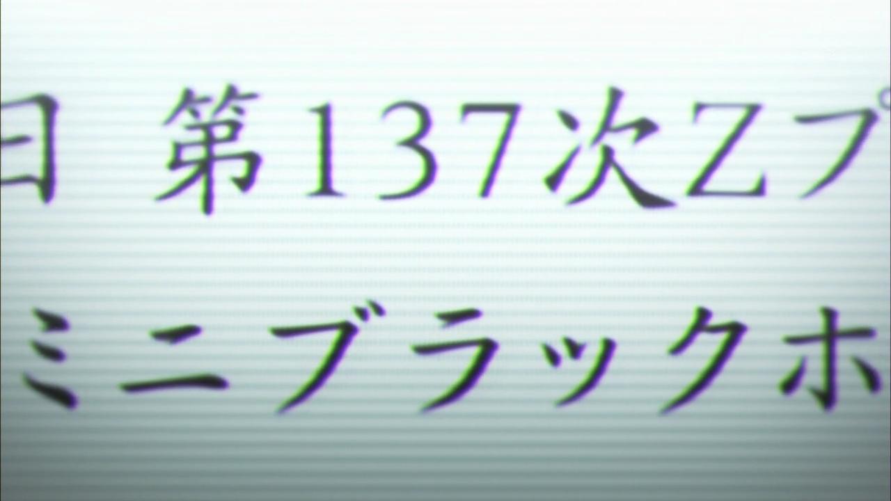 [Epic-Raws] Steins;Gate - 03 (TVS 1280x720 x264 AAC).mp4_001306664
