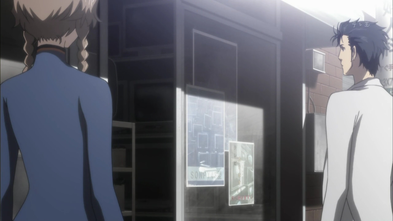 [MST-Raws] Steins;Gate - 04 (1280x720 x264 AAC).mp4_000292917