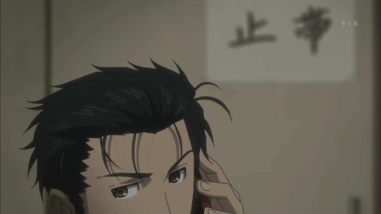 [MST-Raws] Steins;Gate - 04 (1280x720 x264 AAC).mp4_000811519