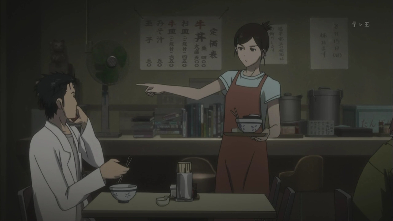 [MST-Raws] Steins;Gate - 04 (1280x720 x264 AAC).mp4_000805095