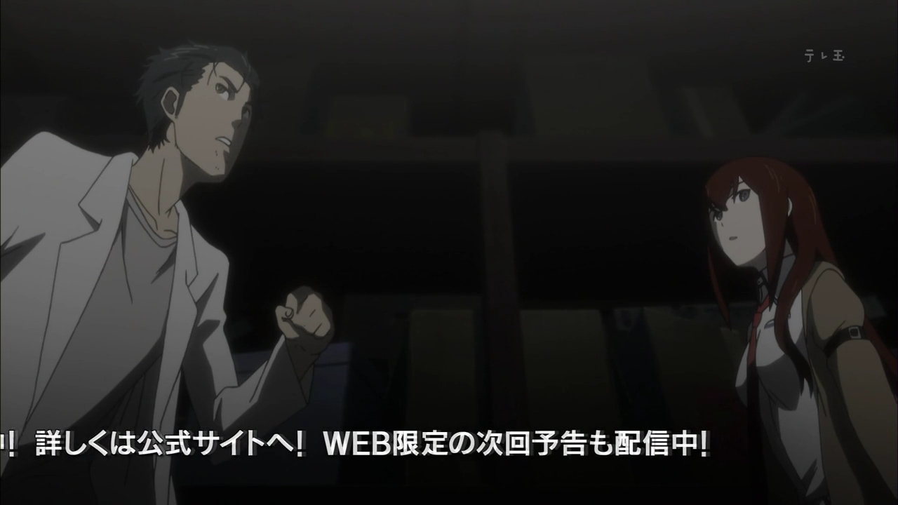 [MST-Raws] Steins;Gate - 04 (1280x720 x264 AAC).mp4_001259675