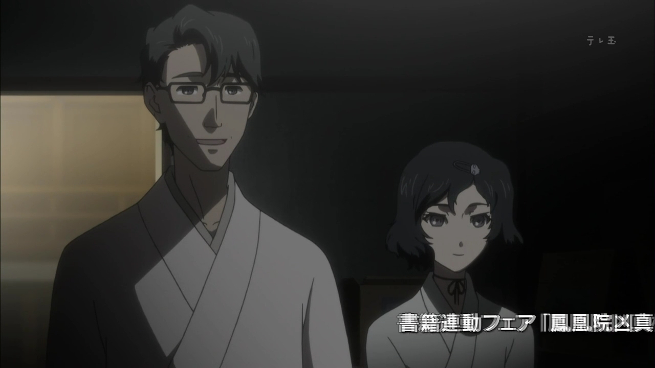 [MST-Raws] Steins;Gate - 04 (1280x720 x264 AAC).mp4_001248080