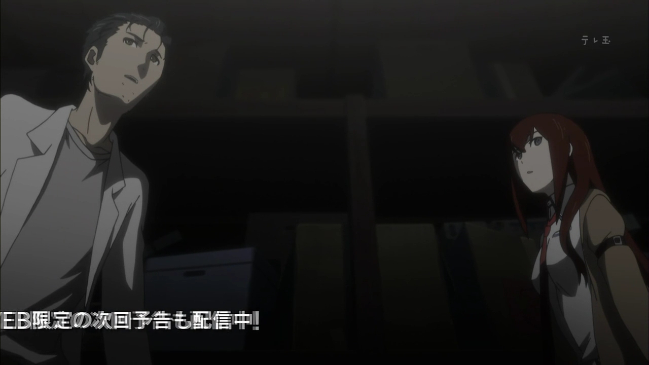 [MST-Raws] Steins;Gate - 04 (1280x720 x264 AAC).mp4_001262427