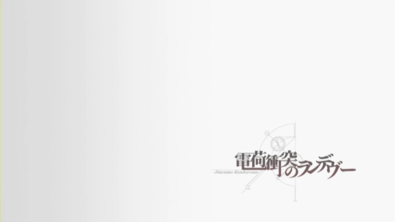 [Epic-Raws] Steins Gate - 05 (TVS 1280x720 x264 AAC).mp4_000217800