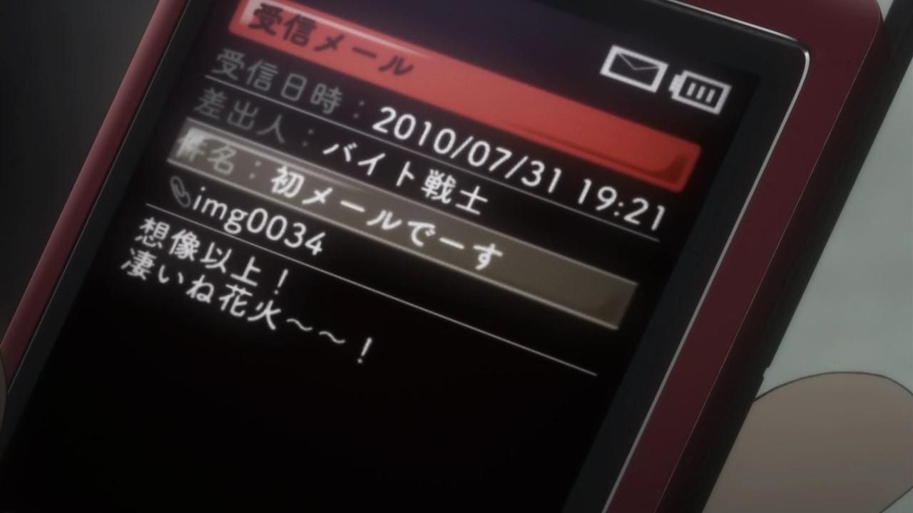 [Epic-Raws] Steins Gate - 05 (TVS 1280x720 x264 AAC).mp4_000605564