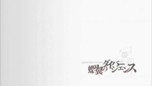 [Epic-Raws] Setins Gate - 06 (TVS 1280x720 x264 AAC).mp4_000166541