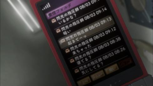 [Epic-Raws] Setins Gate - 06 (TVS 1280x720 x264 AAC).mp4_001087137