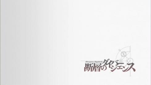 [Epic-Raws] Steins Gate - 07 (TVS 1280x720 x264 AAC).mp4_000219218