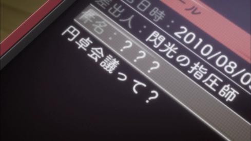 [Epic-Raws] Steins Gate - 07 (TVS 1280x720 x264 AAC).mp4_000268525