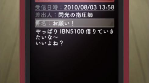 [Epic-Raws] Steins Gate - 07 (TVS 1280x720 x264 AAC).mp4_000384299