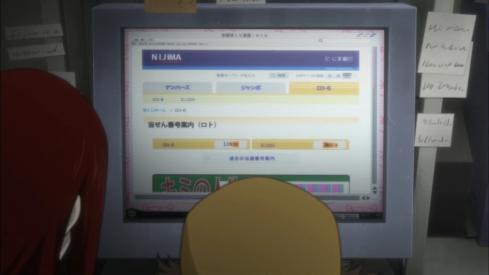 [Epic-Raws] Steins Gate - 07 (TVS 1280x720 x264 AAC).mp4_000413871