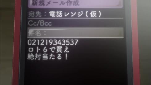 [Epic-Raws] Steins Gate - 07 (TVS 1280x720 x264 AAC).mp4_000504961