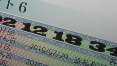 [Epic-Raws] Steins Gate - 07 (TVS 1280x720 x264 AAC).mp4_000740780