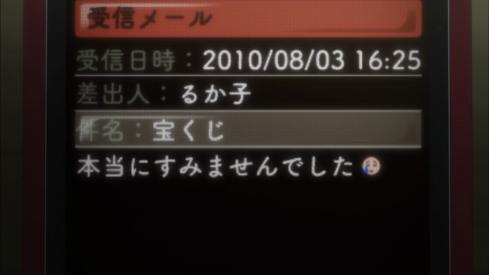 [Epic-Raws] Steins Gate - 07 (TVS 1280x720 x264 AAC).mp4_001117436