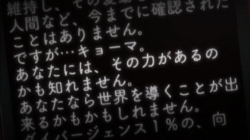 [Epic-Raws] Steins Gate - 07 (TVS 1280x720 x264 AAC).mp4_001252469
