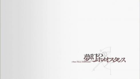 [Zero-Raws] Steins;Gate - 08 (TVS 1280x720 x264 AAC).mp4_000207080