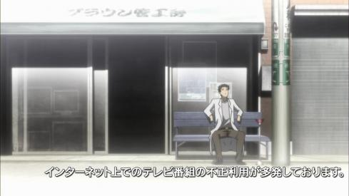 [Zero-Raws] Steins;Gate - 08 (TVS 1280x720 x264 AAC).mp4_000390063