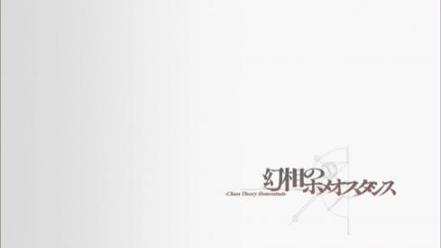 [Epic-Raws] Steins Gate -09 (TVS 1280x720 x264 AAC rev).mp4_000160785