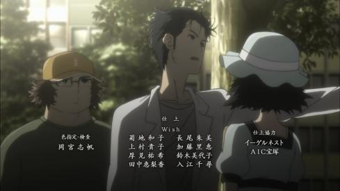 [Epic-Raws] Steins Gate -09 (TVS 1280x720 x264 AAC rev).mp4_001371161