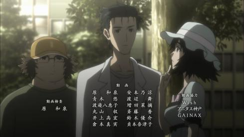 [Epic-Raws] Steins Gate -09 (TVS 1280x720 x264 AAC rev).mp4_001365947