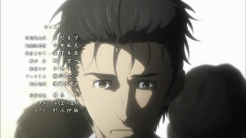 [Epic-Raws] Steins Gate -09 (TVS 1280x720 x264 AAC rev).mp4_001348847