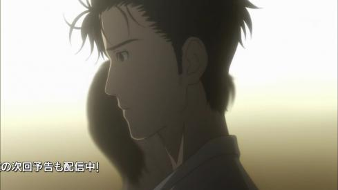 [Epic-Raws] Steins Gate -09 (TVS 1280x720 x264 AAC rev).mp4_001330762