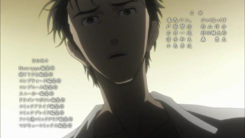 [Epic-Raws] Steins Gate -09 (TVS 1280x720 x264 AAC rev).mp4_001402818