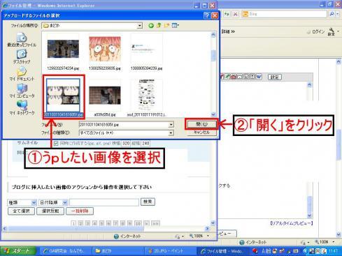 21_20110812134643.jpg
