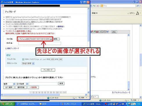 22_20110812134643.jpg