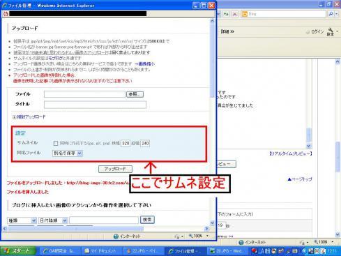 23_20110812134642.jpg