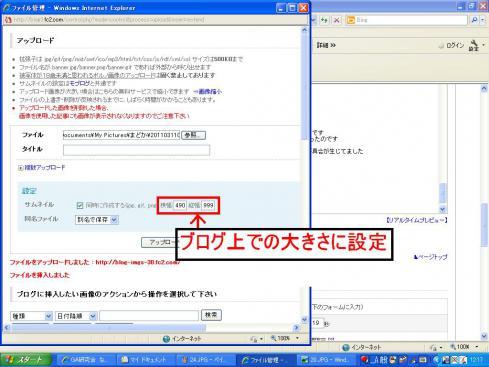 25_20110812134947.jpg