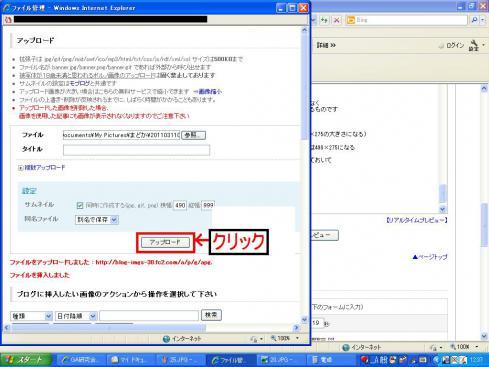 26_20110812134947.jpg