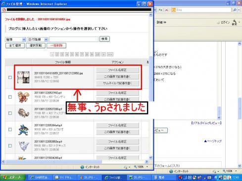 27_20110812134946.jpg