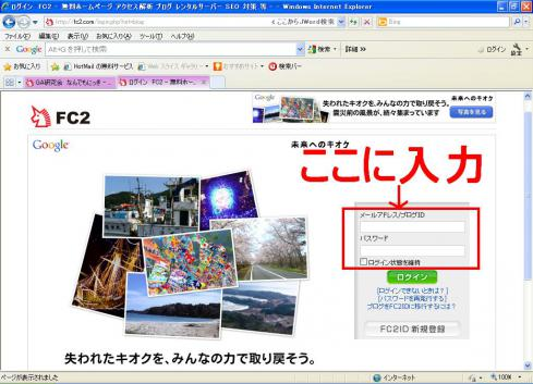 2_20110812133412.jpg