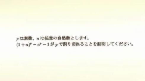 30_20110315223122.jpg