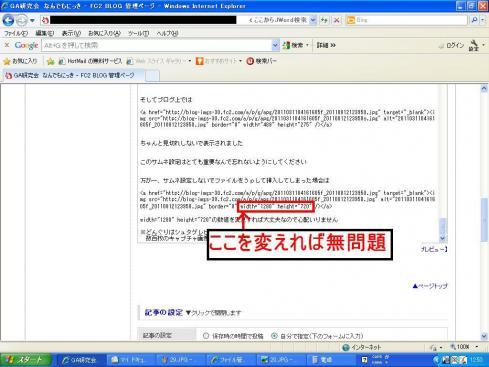 30_20110812134944.jpg