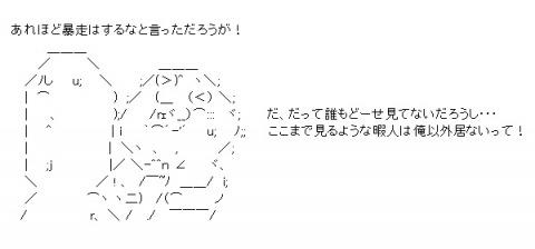 32_20110724195212.jpg