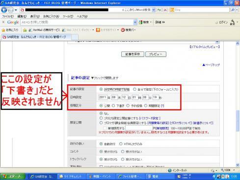 32_20110812135329.jpg
