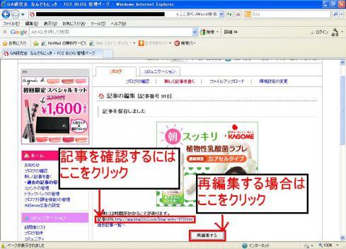 33_20110812135328.jpg