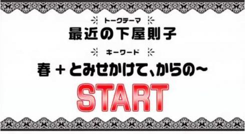 36_20110327193051.jpg