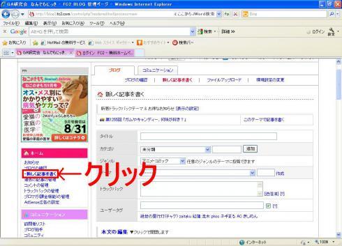 3_20110812133411.jpg