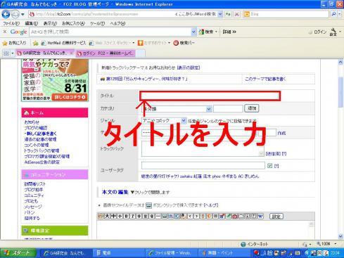 4_20110812133411.jpg