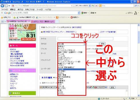 5_20110812133410.jpg