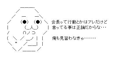 63_20110727180244.jpg