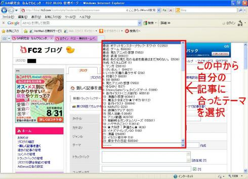 7_20110812133942.jpg