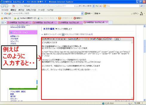 9_20110812133940.jpg