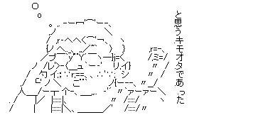 IS08_115.jpg