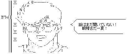 IS09_151.jpg