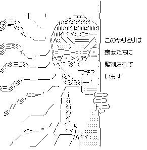 IS10_021.jpg