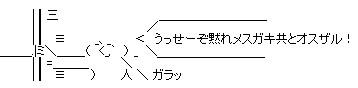 IS10_022.jpg